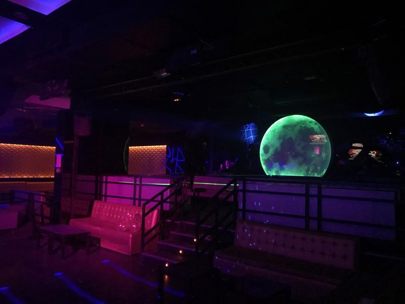 Zona VIP Luna