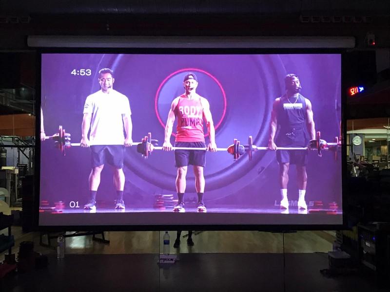 Instalación para Fitness Virtual